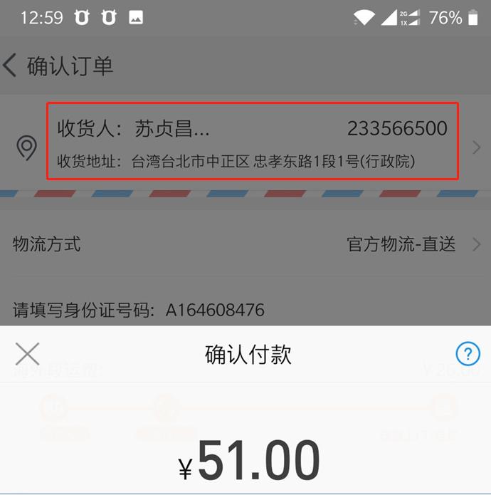 """苏贞昌称赴大陆""""别被框住"""" 韩国瑜讽:不带扫帚"""