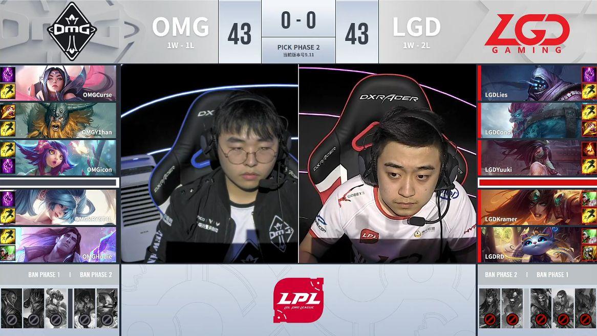 【战报】OMG前期节奏被遏制,LGD稳扎稳打拿下首局