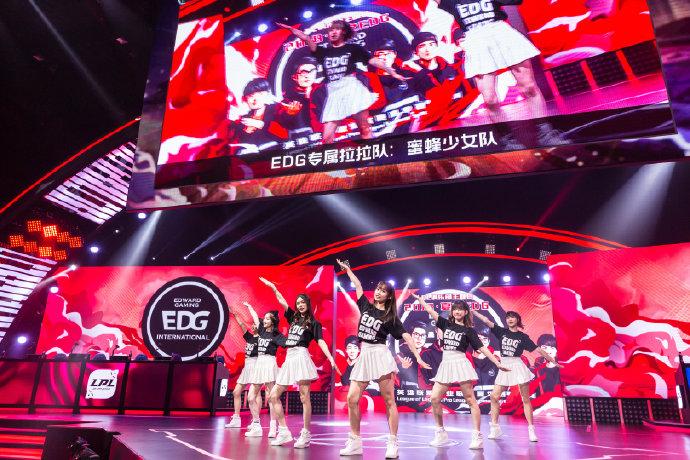 7月17日EDG战队主题日!特邀嘉宾:爱萝莉